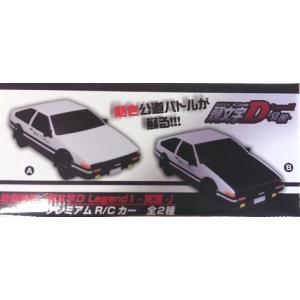 新劇場版 頭文字D Legend1-覚醒-プレミアムR/Cカー 全2種セット