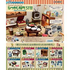 メーカー リーメント   日本の昭和30年代をイメージしたミニチュアフィギュアです。 家具、家電、日...