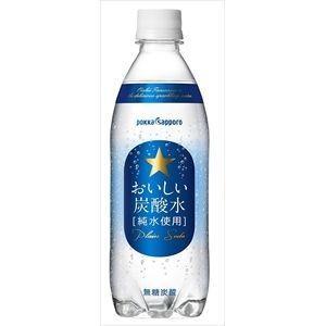 ポッカサッポロ おいしい炭酸水 500ml×24入の商品画像