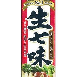 七つの生素材の香りを強調粗めにきざんだ柚子とすだちが爽やかに香り、赤唐辛子と山椒の実のぴりりと辛い味...