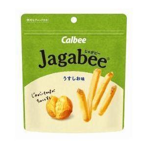 カルビー Jagabee(ジャガビー)スタンドパウチ うすしお味 40g×12入|ikkomon-marche