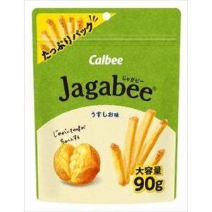 カルビー Jagabee(ジャガビー) うすしお味たっぷり 90g×12入|ikkomon-marche