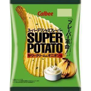 カルビー スーパーデリシャスフレーバー スーパーポテト サワークリーム&オニオン 12入|ikkomon-marche