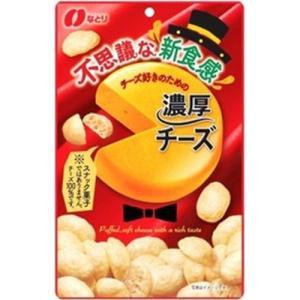 なとり 濃厚チーズ 50g×5入|ikkomon-marche