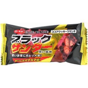ポイント消化 有楽製菓 ブラックサンダー 20個の関連商品10