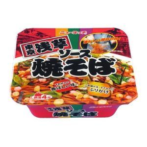 ■内容量127g  12個入り■東京浅草の「露店の焼そば屋」で出されるソース焼そばをイメージしました...