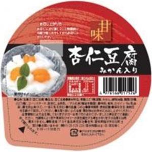 独特な杏仁の風味をお楽しみください。フルーツ入り