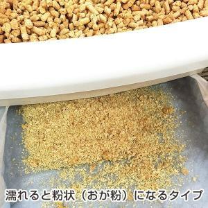 木質ホワイトペレット20kg (約33L) 猫砂/トイレ砂用 【送料無料 ※北海道・沖縄・離島を除く】【同梱不可】|ikkyuhin-honpo|04