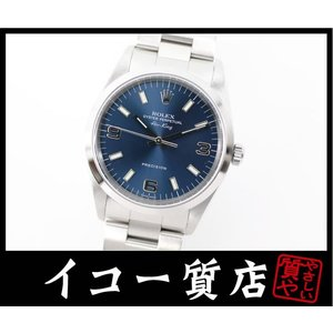 ロレックス エアキング 14000 U番 ブルーダイヤル O...