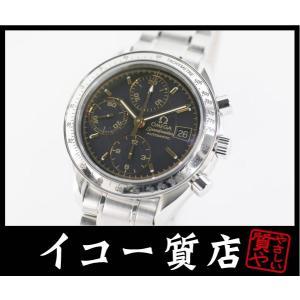 オメガ スピードマスター デイト 3513.54 日本限定 ...