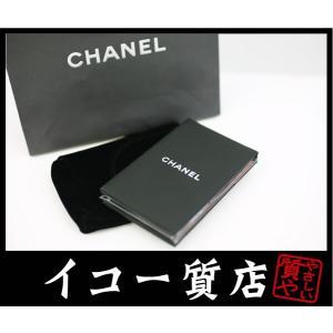 3be704a77158 シャネルコンパクトミラープレゼントの商品一覧 通販 - Yahoo!ショッピング