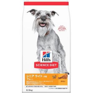 サイエンスダイエット シニアライト 小粒 肥満傾向の高齢犬用 6.5kg 10914J|ikoapetfood