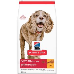 サイエンスダイエット シニアアドバンスド 小粒 高齢犬用 6.5kg 10915J|ikoapetfood