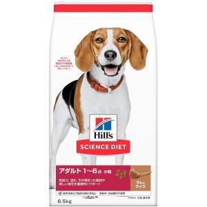 サイエンスダイエット アダルト ラム&ライス 小粒 成犬用 6.5kg 10920J|ikoapetfood