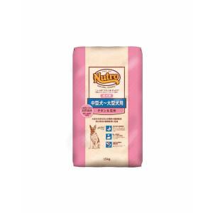 ニュートロ ナチュラルチョイス 中型犬〜大型犬用 成犬用 チキン&玄米 15kg|ikoapetfood