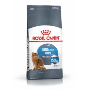 ロイヤルカナン キャット ライト ウェイトケア 3.5kg ikoapetfood