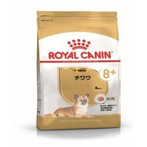 ロイヤルカナン チワワ 中・高齢犬用 8+ 3kg ikoapetfood