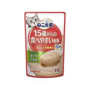ユニチャーム ねこ元気パウチ 15歳からの食べやすい食事 ささみ 40g(処分品)