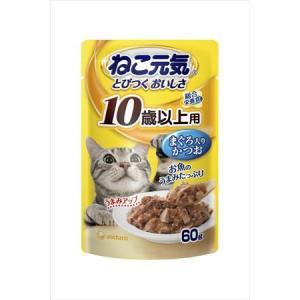 ユニチャーム ねこ元気 総合栄養食パウチ 10歳以上用 まぐろ入りかつお 60g