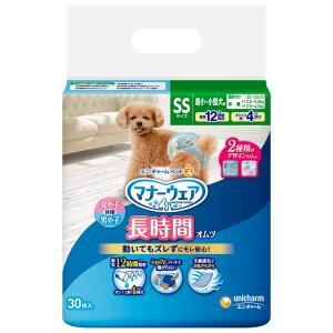 ユニチャーム ペット マナーウェア 長時間用 オムツ SSサイズ 超小〜小型犬用 30枚 1ケース8...