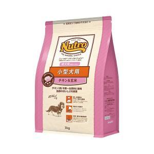 ニュートロ ナチュラルチョイス 小型犬用 成犬用 生後8ヶ月以上 チキン&玄米 3kg