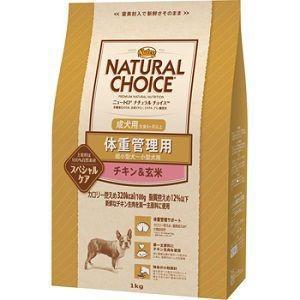 ニュートロ ナチュラルチョイス 体重管理用 超小型犬〜小型犬用 成犬用 チキン&玄米 1kg
