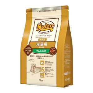 ニュートロ ナチュラルチョイス 減量用 全犬種用 成犬用 ラム&玄米 1kg