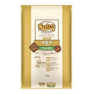 ニュートロ ナチュラルチョイス 減量用 全犬種用 成犬用 ラム&玄米 7.5kg