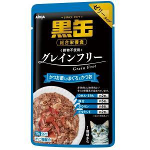 アイシア 黒缶パウチ かつお節入りまぐろとかつお 70g 1ケース96個セット
