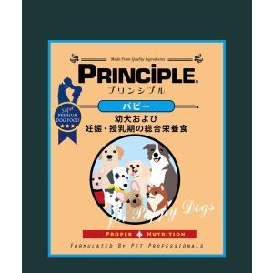プリンシプル パピー 9kg|ikoapetfood