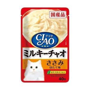 ペーストにした素材に、猫ちゃんの喜ぶ具材をトッピング、ラクトース1%未満の国産乳を使用したミルキーな...