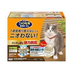 愛猫と飼い主との生活空間に調和したデザインと思いやり設計の猫用システムトイレです。 脱臭・抗菌のチッ...