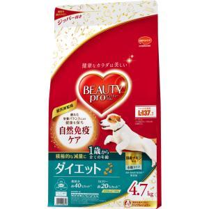 日本ペットフード ビューティープロ ドッグ ダイエット 1歳から 4.7kg