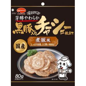日本ペットフード ビタワン君の黒豚入りチャーシュー仕立て 80g 1ケース30個セット