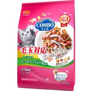 日本ペットフード コンボ キャット 毛玉対応 かつお味・かつおチップ・小魚添え 700g|ikoapetfood