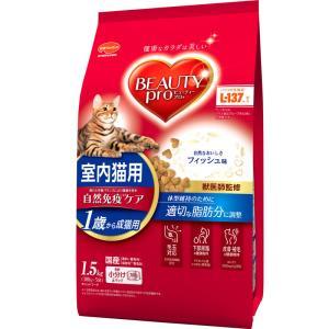 日本ペットフード ビューティープロ キャット 1歳からの成猫用 フィッシュ味1.5kg|ikoapetfood