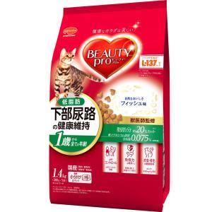 日本ペットフード ビューティープロ キャット 猫下部尿路の健康維持 低脂肪 1歳から フィッシュ味 1.4kg|ikoapetfood