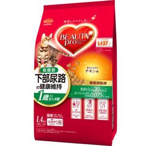 日本ペットフード ビューティープロ キャット 猫下部尿路の健康維持 低脂肪 1歳から チキン味 1....