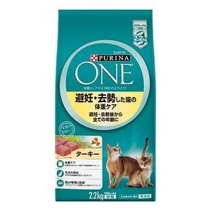 ネスレピュリナ ピュリナワン キャット 避妊・去勢した猫の体重ケア 子ねこから全ての年齢に ターキー 2.2kg