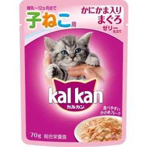 マースジャパン カルカン パウチ 12ヶ月までの子猫用かにかま入りまぐろ 70g KWP76 1ケース160個セット|ikoapetfood