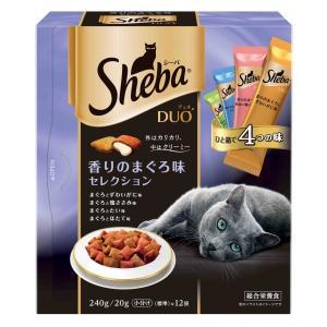 マースジャパン シーバ デュオ 香りのまぐろ味セレクション 240g SDU-12 1ケース12個セット
