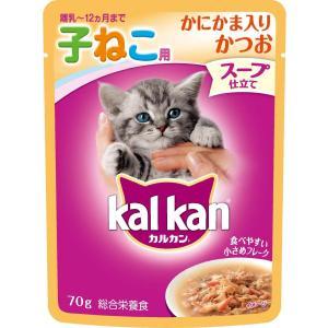 マースジャパン カルカン パウチ スープ仕立て 12ヶ月までの子ねこ用 かにかま入りかつお 70g KWD71 1ケース160個セット|ikoapetfood