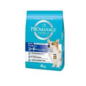 マースジャパン プロマネージ 成犬用 ウェルシュ・コーギー・ペンブローク専用 4kg KPM75 1ケース3個セット ikoapetfood