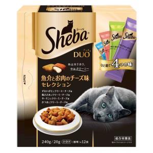 マースジャパン シーバ デュオ 魚介とお肉のチーズ味セレクション 240g SDU-22 1ケース12個セット