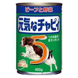 マースジャパン 元気なチャピィ ビーフと野菜 400g 1ケース24個セット ikoapetfood