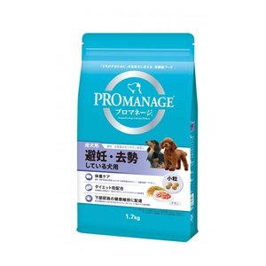 マースジャパン プロマネージ 成犬用 避妊・去勢している犬用 1.7kg PMG41 1ケース6個セ...