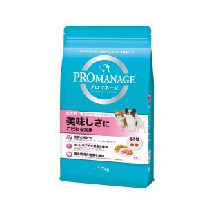 食いムラ・食べ飽きのある愛犬の為に。 ペットの幸せを願うオーナー様の気持ちに応える高機能フードです。