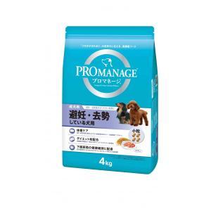 マースジャパン プロマネージ 成犬用 避妊・去勢している犬用 4kg PMG71 1ケース3個セット ikoapetfood