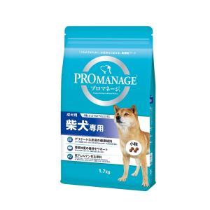 短毛が犬種特徴の柴犬にぴったりなケアを。 ペットの幸せを願うオーナー様の気持ちに応える高機能フードで...