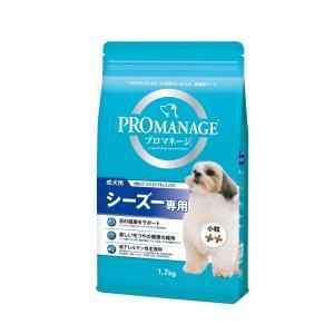 愛らしい大きな目がポイントになるシーズーの犬種特徴にぴったりなケアを。 ペットの幸せを願うオーナー様...